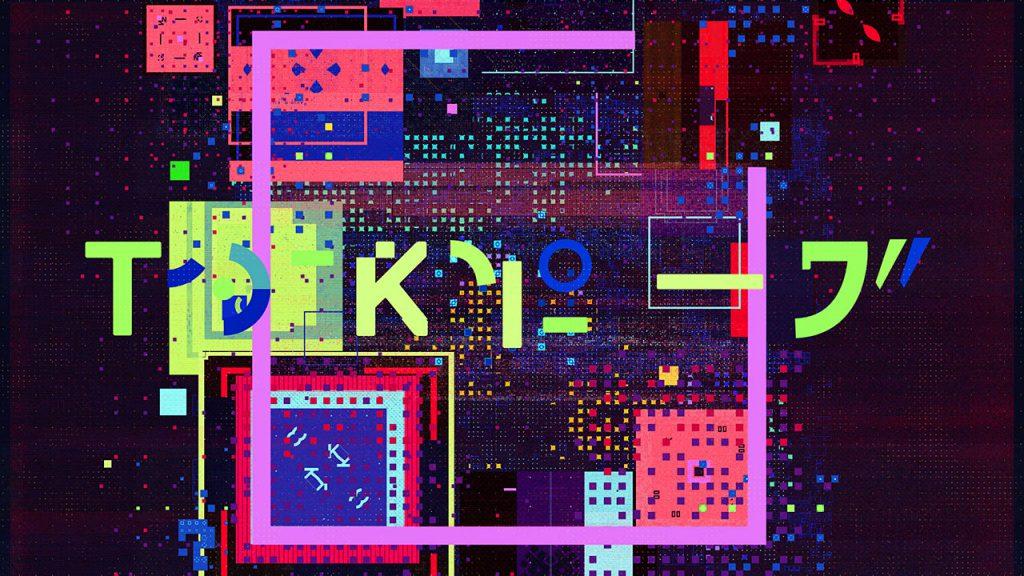 FITC TOKYO | Dirigido por Ash Thorp